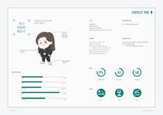 2018 PORTFOLIO - 그래픽 디자인 · 브랜딩/편집, 그래픽 디자인, 브랜딩/편집, 그래픽 디자인, 브랜딩/편집 Resume Cv, Resume Design, Branding Design, Logo Design, Portfolio Layout, Portfolio Design, Web Developer Portfolio, It Cv, Visual Resume