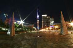 Fukuoka Tower Japan | Fukuoka tower Fukuoka,Japan | FUKUOKA | Pinterest