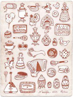 Russian, pattern