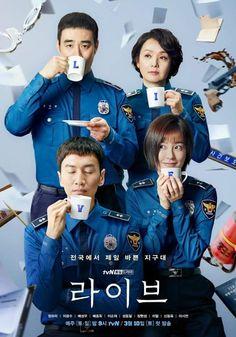 "Drama ""Live"". Con Jung Yu Mi, Lee Kwang Soo, Bae Sung Woo, Bae Jong Ok."