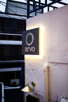 Arvo café, natural and modern café design, designed by design danaham 아르보 카 Signage Design, Facade Design, Design Design, Shop Front Design, Store Design, Logo Café, Cafe Display, Entrance Sign, Metal Art