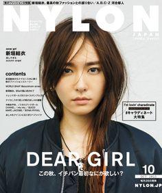 NYLON JAPAN 10月号 COVER 新垣結衣さん