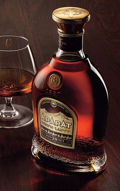 NAYRI by ARARAT a 20 year old Armenien brandy