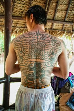 cambodian sak yant -