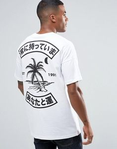 T-shirts for men   Plain, logo, designer t-shirts   ASOS