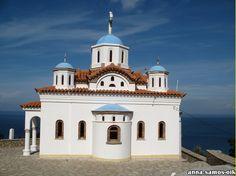Αρχική σελίδα Samos, Notre Dame, Taj Mahal, Mansions, House Styles, Building, Travel, Mansion Houses, Construction