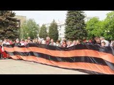 Ukraine, Artemivsk, Артёмовск 09.05.2014 День Победы!