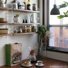 string shelfとは?- 北欧スウェーデンの壁掛け収納 ストリングシェルフ日本正規代理店greeniche
