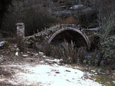 Νομός Ιωαννίνων - Γεφύρι του Καπετάν Αρκούδα - Δίλοφο Ζαγορίου Ιωαννίνων - ποτ. Ξηροπόταμος