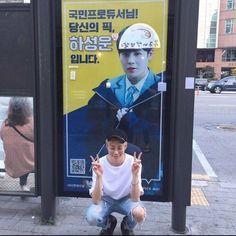 Ha sungwoon Cry A River, First Boyfriend, Produce 101 Season 2, Ha Sungwoon, Boy Photos, Special People, Asian Boys, Jinyoung, Boyfriend Material
