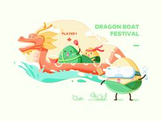 Dragon Boat Festival designed by Fiasco for BestDream. Connect with them on Dribbble; Chinese Dragon, Chinese Art, Drawing For Kids, Art For Kids, Chinese New Year Wishes, Dm Poster, Chinese Festival, Dragon Boat Festival, Festival Posters