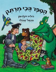 Information on Big Book versions of picture books by children's author, Julia Donaldson Good Books, Books To Read, My Books, Free Books, Charlie Cook's Favourite Book, Julia Donaldson Books, Snail And The Whale, Axel Scheffler, Le Genre