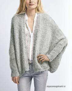 Cardigan Au Crochet, Knit Crochet, Knitting Stitches, Knitting Patterns, Pulls, Knitwear, Womens Fashion, Outfits, Clothes