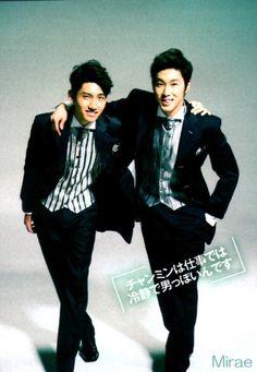 Changmin and Yunho ♡ DBSK / TVXQ