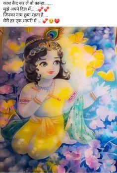 Krishna Pictures, Krishna Images, Radhe Krishna, Lord Krishna, Savior, Anime, Art, Art Background, Salvador
