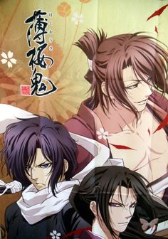 Hakuoki: Demon of the Fleeting Blossom Poster - Taito Kuji Prize Big Tapestry: Okita Saito Hijikata (Hijikata Saito and Okita)