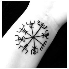 "VEGVISIR COMPASS: the Norse symbol of protection. ""Vegvisir"" is... ❤ liked on Polyvore featuring home, home decor and get lost"