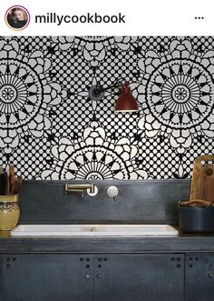 Amazing tile