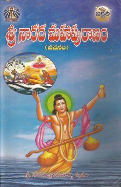 "Just listed our new ""Sri Kurma Mahapranam"". Check it out!http://www.telugubooks.in/products/sri-kurma-mahapranam?utm_campaign=social_autopilot&utm_source=pin&utm_medium=pin"