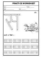Lkg Worksheets, Writing Practice Worksheets, Hindi Worksheets, Grammar Worksheets, Kindergarten Worksheets, Printable Worksheets, Free Printable, Hindi Alphabet, Videos Funny