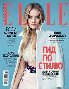 Rosie Huntington-Whiteley ELLE Ukraine #3 2015 fashion celebrity monthly