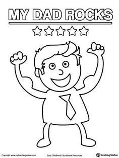 **FREE** Father's Day Card. My Dad Rocks! Worksheet. My Dad Rocks! Father's day coloring page. #MyTeachingStation