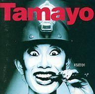 【中古】邦楽CDTAMAYO/Tamayo~本当は好きなの~(廃盤)【10P22feb11】 Riding Helmets, It Works, Nailed It