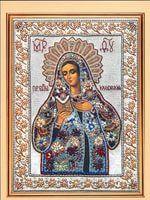 русская икона с эмалью: 17 тыс изображений найдено в Яндекс.Картинках