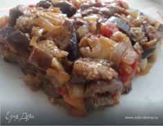Можно кушать,как самостоятельное блюдо, а можно использовать,как гарнир к мясу или рыбе.