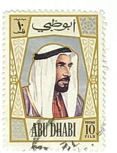 Rare Abu Dhabi Postage Stamps 10 Fils This is an affiliate link which means I could receive a small commission if you purchase the product through this link. Pop Stickers, Arabian Art, Rare Stamps, Aesthetic Pastel Wallpaper, Green Watercolor, Arabic Love Quotes, Abu Dhabi, Portrait Art, Postage Stamps