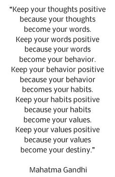 Best Quote by Mahatma Gandhi. Very Powerful