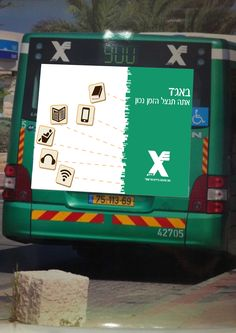 קומפיין אגד, עבודה בזוגות: שלט של אוטובוס אחורי