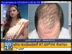 Hair loss treatment - Dear Doctor (ಡಿಯರ್ ಡಾಕ್ಟರ್) - Seg _ 2 - Suvarna News -  How To Stop Hair Loss And Regrow It The Natural Way! CLICK HERE! #hair #hairloss #hairlosswomen #hairtreatment For more News log on   – Like and follow Us on    _ Hair loss treatment – Dear Doctor (ಡಿಯರ್ ಡಾಕ್ಟರ್) – 31 Jan 14 Psoriasis Causes ,Health Tips,Doctors, Health... - #HairLoss