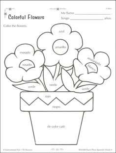 rainbow in spanish coloring pages - photo#13