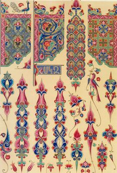 This book published by Taschen, contains the history of world ornament; ranging from egypt & the middle east to china & south america. T...