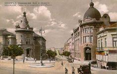 An old postcard from the 1930's - the corner of Resavska and Kralja Milana