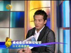 0831陳曉東鳳凰台娛樂新聞
