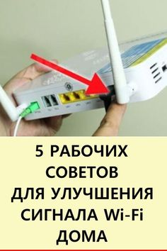 Pvc Projects, Internet Tv, Tricks, Wifi, Diy And Crafts, Life Hacks, Teaching, Motivation, Iphone