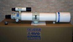 Astromart Classifieds - Telescope - Refractor - Takahashi Classic FC-100 with good parts!
