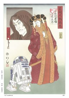 "STARWARS Picture Scroll, ""Amidala_ Princess R2-D2"" 