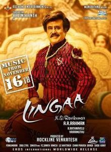 Lingaa (Watch and Download now for free!)