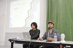 【バンタンゲームアカデミー】国際ゲーム開発者協会日本・ゲームオーディオ専門部会カンファレンス開催!