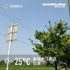 おはようございます! 夏を感じる空と気温です〜♪