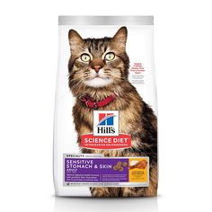 Hill's Science Diet Adult Sensitive Stomach & Skin Dry Cat Food provides your four-legged friend with great tasting nutrition for a long, happy life. Recipe is gentle on the stomach for easy digestion and a cleaner litter box. Best Cat Food, Dry Cat Food, Pet Food, Hypoallergenic Cat Food, Cat Throwing Up, Hills Science Diet, Chicken Rice Recipes, Cat Skin, Les Croquettes