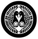 南部信直の家紋「丸に対い鶴に九曜紋」