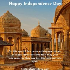 Independence Day Wishes, Independence Day India, Independence Day Images, Little Greene Paint Company, Independent Quotes, India Quotes, Festival Dates, Free Facebook Likes, Get Gift Cards