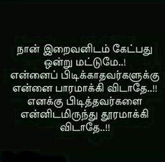 1267 Best Tamil Quotes Images In 2019 Good Advice Quality Quotes