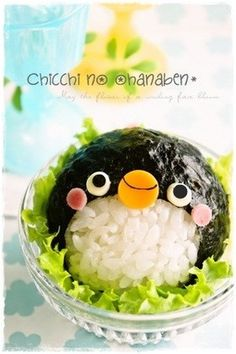 Ok...I have no interest in rice and seaweed, but this is inspiration for one cute cheeseball.