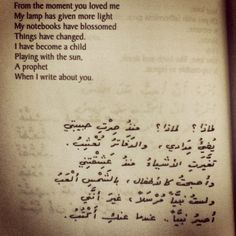 24 Best Nizar Qabbani images in 2018 | Arabic poetry, Arabic