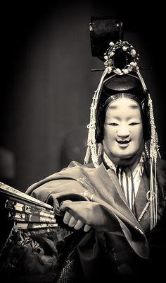 """Japanese traditional theater, Noh 能"" Very elegant."